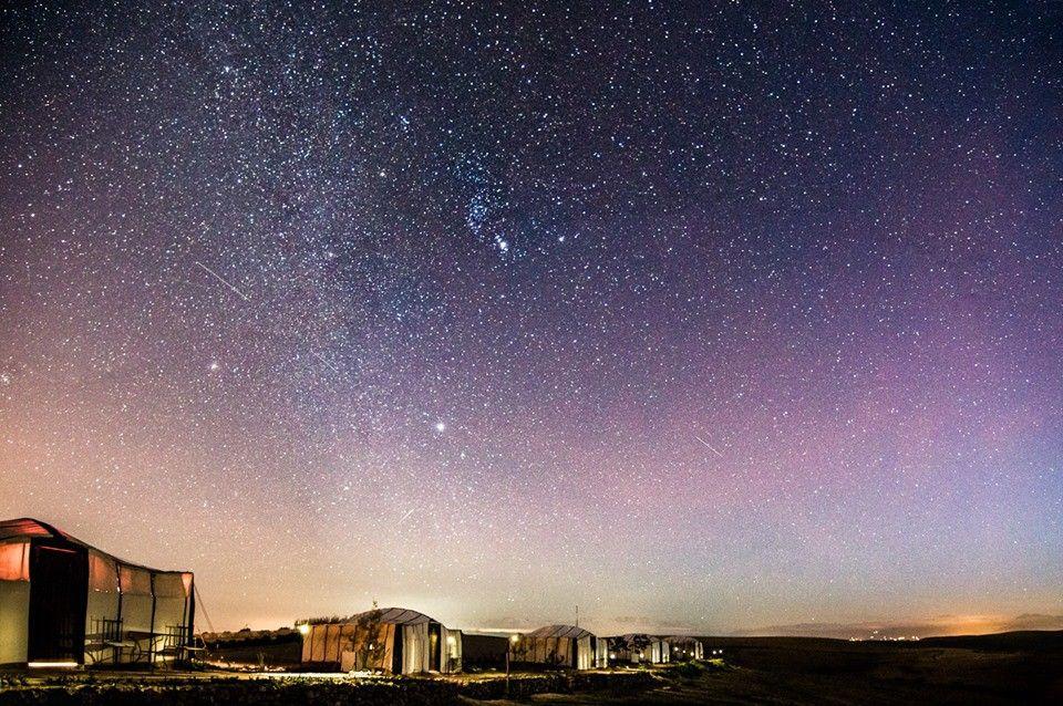 Morocco: Agafay Desert Stargazing
